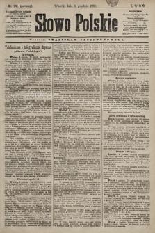Słowo Polskie. 1898, nr291 (poranny)