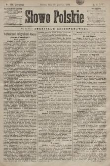 Słowo Polskie. 1898, nr295 (poranny)