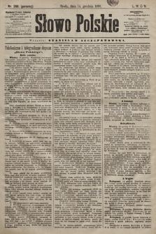 Słowo Polskie. 1898, nr298 (poranny)
