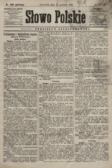 Słowo Polskie. 1898, nr299 (poranny)