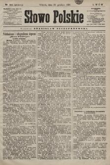 Słowo Polskie. 1898, nr303 (poranny)