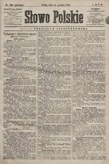 Słowo Polskie. 1898, nr304 (poranny)