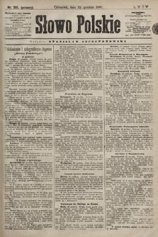 Słowo Polskie. 1898, nr305 (poranny)