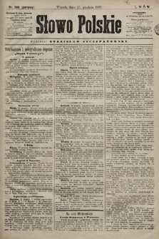 Słowo Polskie. 1898, nr308 (poranny)