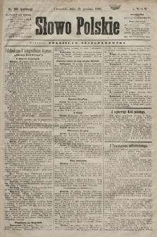 Słowo Polskie. 1898, nr310 (poranny)