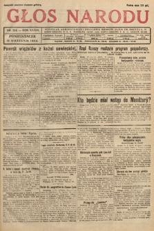 Głos Narodu. 1932, nr254