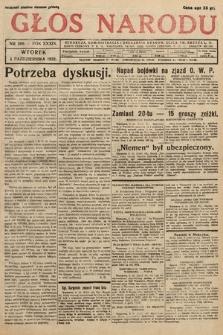 Głos Narodu. 1932, nr269