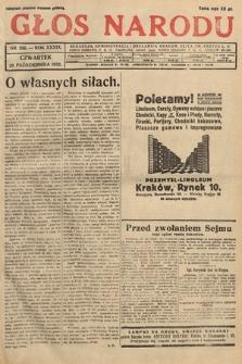 Głos Narodu. 1932, nr285