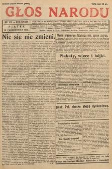 Głos Narodu. 1932, nr286