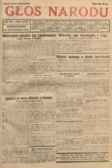 Głos Narodu. 1932, nr289