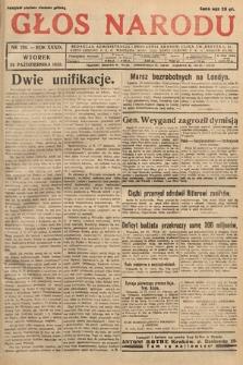 Głos Narodu. 1932, nr290