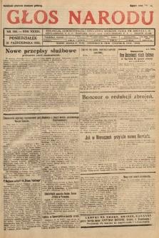 Głos Narodu. 1932, nr296
