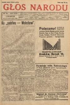 Głos Narodu. 1932, nr299