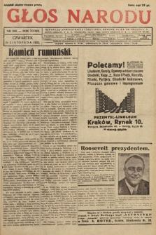 Głos Narodu. 1932, nr306