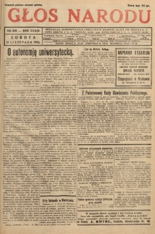Głos Narodu. 1932, nr308