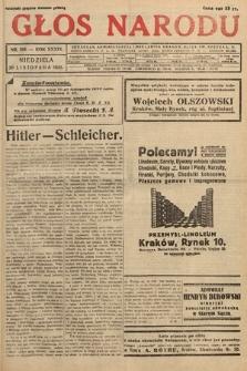 Głos Narodu. 1932, nr316