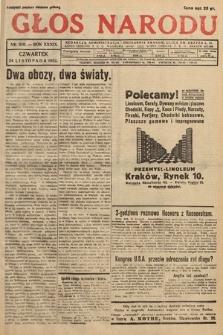 Głos Narodu. 1932, nr320