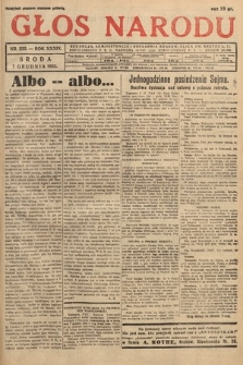 Głos Narodu. 1932, nr333