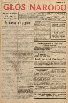 Głos Narodu. 1932, nr342
