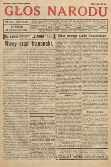 Głos Narodu. 1932, nr345