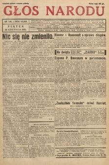 Głos Narodu. 1932, nr348