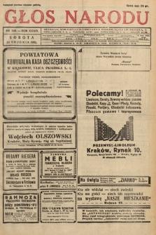 Głos Narodu. 1932, nr349