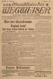Oberschlesischer Wegweiser für die Kreise Ratibor Kosel und Leobschütz. 1921, nr7