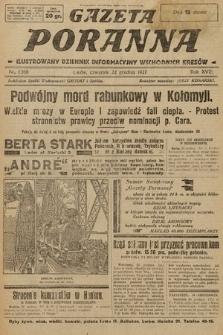 Gazeta Poranna : ilustrowany dziennik informacyjny wschodnich kresów. 1927, nr8360