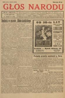 Głos Narodu. 1928, nr12