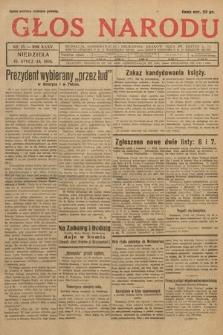 Głos Narodu. 1928, nr15