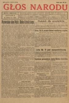 Głos Narodu. 1928, nr18