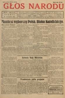 Głos Narodu. 1928, nr28
