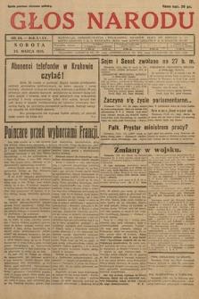 Głos Narodu. 1928, nr84