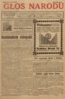 Głos Narodu. 1928, nr86