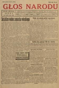 Głos Narodu. 1928, nr106