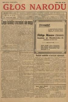 Głos Narodu. 1928, nr115