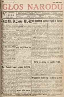 Głos Narodu. 1928, nr119