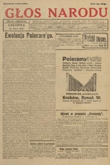 Głos Narodu. 1928, nr141