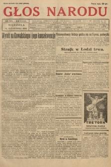 Głos Narodu. 1928, nr280