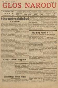 Głos Narodu. 1928, nr286