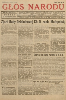 Głos Narodu. 1928, nr289