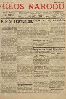 Głos Narodu. 1928, nr294