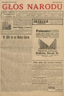 Głos Narodu. 1928, nr295