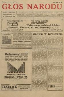 Głos Narodu. 1928, nr302