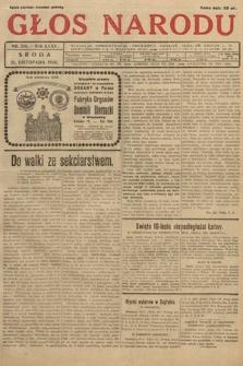 Głos Narodu. 1928, nr318