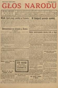Głos Narodu. 1928, nr324