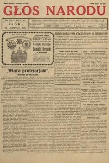 Głos Narodu. 1928, nr325