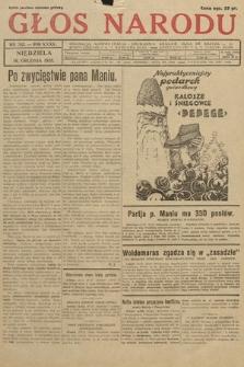 Głos Narodu. 1928, nr342