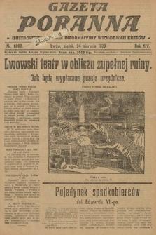 Gazeta Poranna : ilustrowany dziennik informacyjny wschodnich kresów. 1923, nr6808