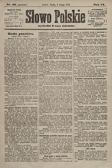Słowo Polskie. 1901, nr62 (poranny)